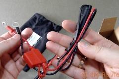 EM-Reviews_Cargador_de_Baterias_Coche_4_Amp_Suaoki5172