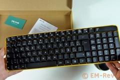 EM-Reviews_Teclado_y_raton_Jelly_Comb3414