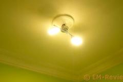 EM-Reviews_Lampara_led_12w_de_techo_dormitorio_HUIGOU5772