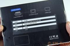 EM-Reviews_TV_Box_GooBang5663
